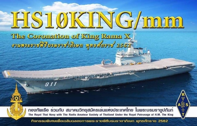 Special event station HS10KING/mm in the Gulf of Thailand will mark His Majesty King Rama X's CoronationTo mark the Coronation of King Vajiralongkorn Bodindradebayavarangkun (King Rama X) from May 4 to May 6, 2019 the Radio Amateur Society of Thailand under the Patronage of His Majesty the King (RAST) will be operating a special event station...
